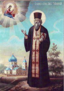Житие священноисповедника георгия коссова